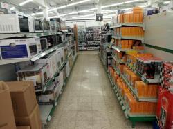 Marktkauf Rinteln